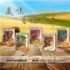 鸿升食品海螺酥|鸿升食品|海螺酥