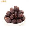 新疆特产沙特黑椰枣500g