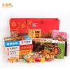 老北京特产京八件礼盒
