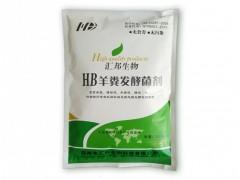 发酵羊粪有机肥腐熟剂用汇邦有机肥菌种成本低效果好内蒙