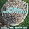 兔粪有机肥发酵腐熟剂 兔粪有机肥发酵菌种 兔粪促熟剂 分解剂