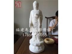 汉白玉阿弥陀佛雕塑小型办公司佛像石雕摆件 惠安厂家直销