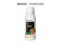 施达优悬浮钙镁水溶肥含量高吸收率高快速补充作物缺少的钙镁