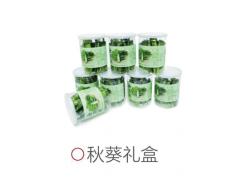 黄秋葵礼盒秋葵干果蔬脆片440g