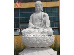 石材如来佛像制作厂家 福建释迦牟尼世尊雕刻定制