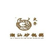 火齐潮汕砂锅粥品牌