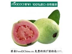【海到帮】台湾正宗特产珍珠红心芭乐 新鲜番石榴  进口水果