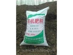 广西农业基地区内蒙北方【荣化农业】 有机肥 生物有机肥厂家优质供应 有机肥,羊粪肥