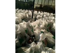 发酵羊粪河北,山东 天津【荣化农业】有机肥 生物有机肥厂家优发酵养粪
