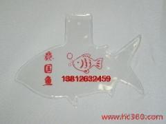 供应林宏宠物用品袋观赏鱼塑料袋/热带鱼包装袋
