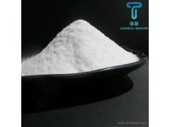厂家供应饲料盐 批发观赏鱼专用盐矿物质营养丰富