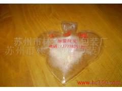 观赏鱼包装袋/pvc印刷袋/pvc袋