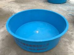 万诚玻璃钢养殖水槽Φ2*0.5米水产养殖孵化水槽观赏鱼养殖水槽水池