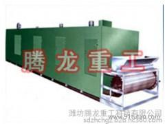 【黑龙江农产品烘干机】 农产品烘干机干燥机 农产品烘干机厂家 腾龙重工