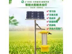 绿色现代农业智能太阳能杀虫灯 果园茶园农场小区太阳能杀虫灯 河南云飞科技