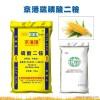 京港瑞磷酸二铵农民的福星