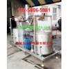 中药材药渣 汁液提取压榨机   中药植物收汁压滤机