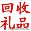 求购新闻:信阳回收生肖茅台酒卖多少钱