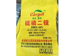 绿农嘉吉 磷酸二铵 多元素磷酸二铵  化肥