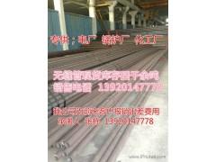 化肥管6479    化肥管销售