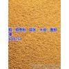 上海骧旭农产品(图)_玉米农产品加工_玉米农产品