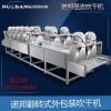 豆腐干软包装袋风干机 农产品深加工设备