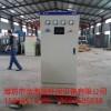 农村污水集中处理设备金海源JHY农村污水集中处理设备价格