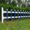 农村绿化围栏 塑料彩色组装护栏 新农村花坛护栏 城市覆盖围栏