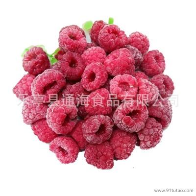 厂家大量直销  新鲜水果 速冻红树莓 量大从优 欢迎咨询