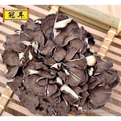 冠耳农家自产菌菇干货 精装灰树花干货 千佛手菌舞茸灰树菇