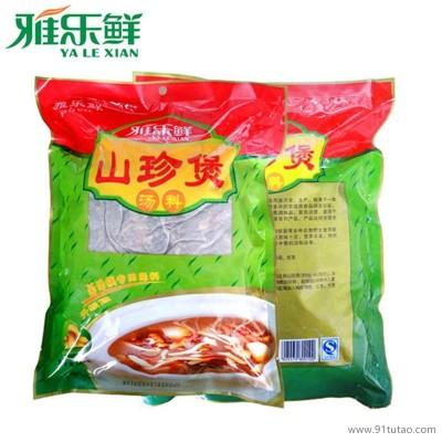 四川土特产野生香菇羊肚菌松茸干货500g农家食用野山菌汤料山珍煲