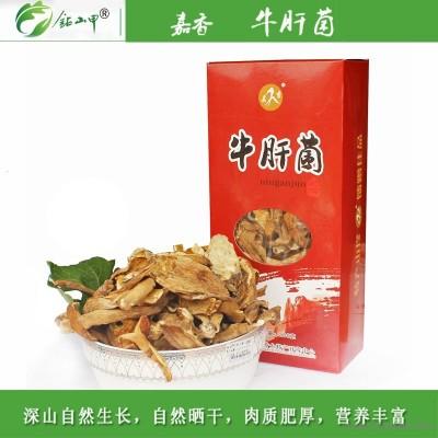 嘉香牌牛肝菌200g条盒装食用菌菇四川农家特产香菇干货煲汤料