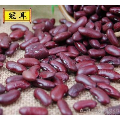 冠耳 精选大红豆 农家红芸豆 五谷杂粮豆子粗粮干货特产400