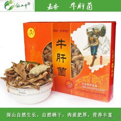 嘉香牌牛肝菌245g盒装食用菌菇四川农家特产香菇干货煲汤料