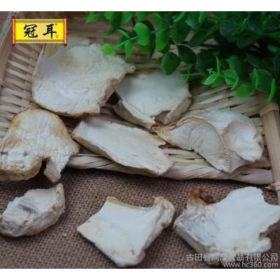 冠耳农家土特产 新货白灵菇干货100g 食用菌类干货 直销