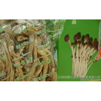 一件包邮 新货农家特级茶树菇 不开伞茶薪菇 160g 香菇特产干货