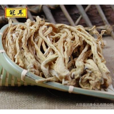 冠耳 农家特产干货自制萝卜干萝卜条下饭菜 自晒干菜 100g