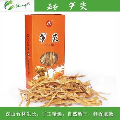 嘉香牌笋尖250g条盒装四川土特产干货农家自制天然笋干菜