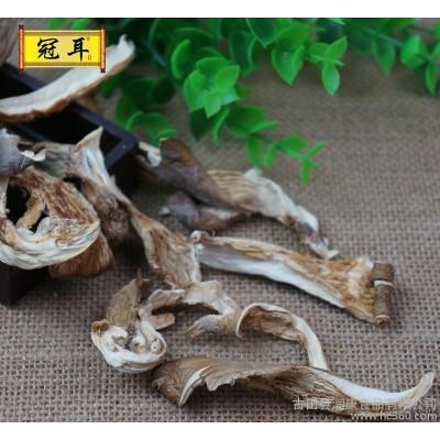 冠耳土特产干货农家自产平菇白条菇干货炖肉煲汤买100g