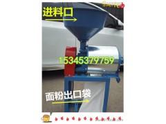 农用机械磨粉机 面粉加工机械 采购磨粉机 农用设备的磨粉效果
