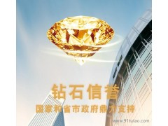 吉林农产品交易所天津电交所招商加盟