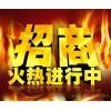 吉农现货白银 原油  农产品  136会员单位 实力招商