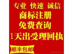 注册香港商标,商标申请服务,商标注册服务