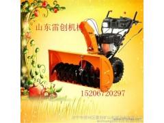 颍上县全国发货家庭用抛雪机清雪机农场除雪