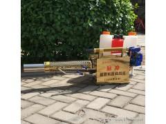 家庭农场种植杀菌烟雾机 进口耐腐蚀材质弥雾机 杀虫不留死角弥雾机