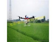 专业销售多功能植保无人机智能农用喷药无人机优质植保无人机