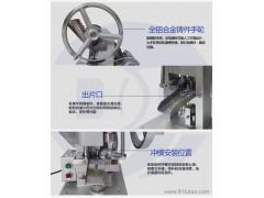 广州德工铝合金单冲压片机1.5L| 中西药粉 | 化工原料粉压片机|三七粉 植物原药材