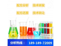 花卉染色剂 配方还原 快速花卉染色剂成分分析