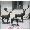铜鹿雕塑立体雕塑 公园广场园林艺术摆件  欧景雕塑