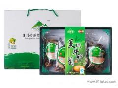 供应四川特产批发成都土特产礼品地方特色产品四川青川特产牛肝菌